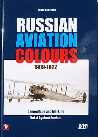 MMP_RussianAviationColoursVil4.JPG