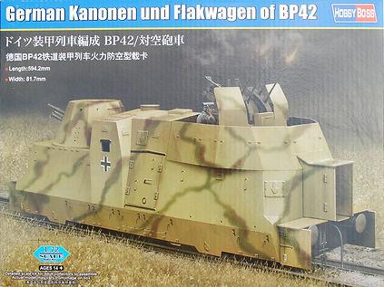 HobbyBossKanonFlakWagon (1).JPG