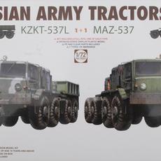 Takom Russian Army Tractors box art