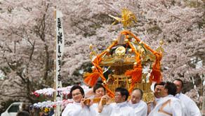 末続 見渡し神社春の例大祭