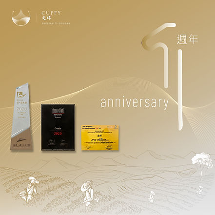 Cupfy-Dec-one-anniversary-ig-post.JPEG