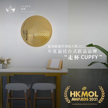 Cupfy-Apr-HKMOL-v1.JPEG