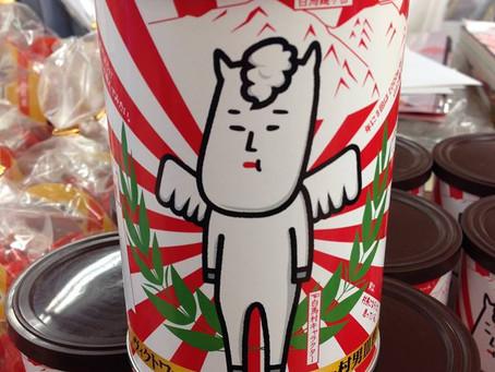 [雪地生活雜記]- 白馬村吉祥物/ 村男三世