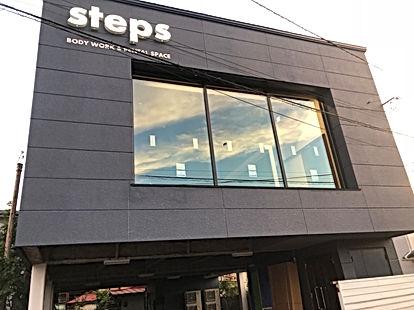 steps全景.JPG