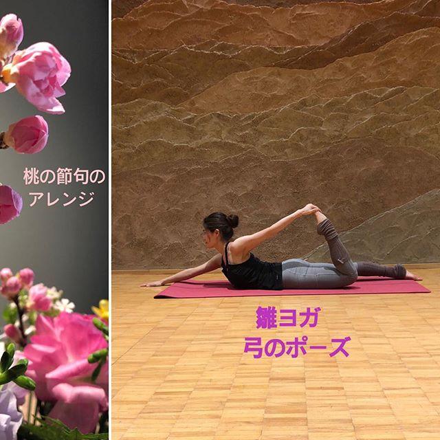 #steps_#桃の節句のアレンジメントと雛ヨガ_#3月2日土曜日13_00-1