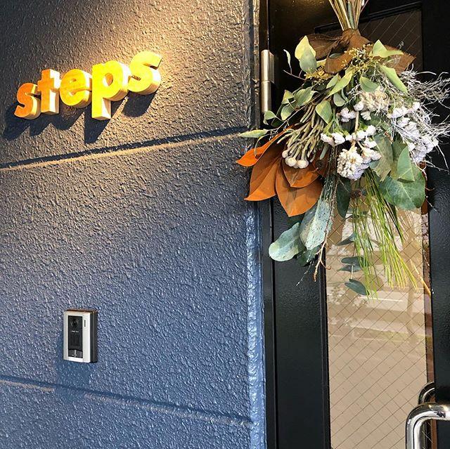 #steps #stepsのシーズンスワッグ。_haoniwaさんに作って頂きま
