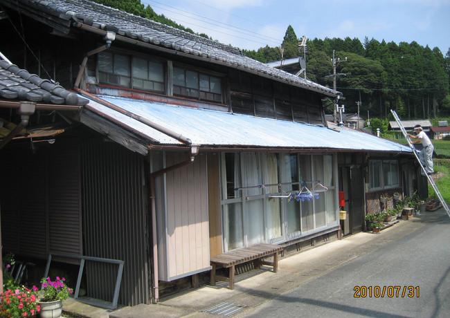 平成22年 リフォーム改修前 K様邸施工事例(10/10枚)