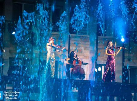 Вода, Светлина, Лезерни ефекти и  Хипнотик  превърнаха Панагюрище в хит