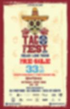 TF_pre_sale_main_poster.jpg