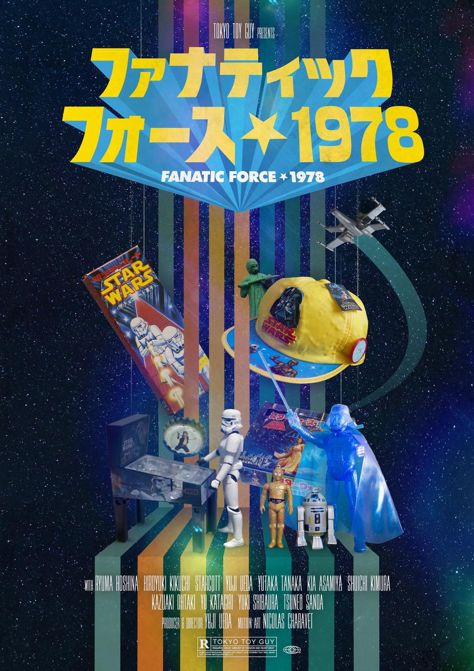 Star Wars - Fanatic Force 1978