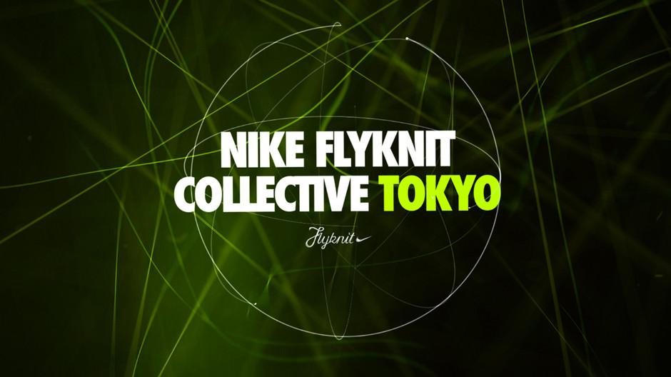 Nike Flyknit Tokyo