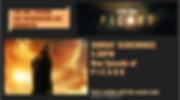 Screen Shot 2020-01-30 at 5.40.02 PM.png