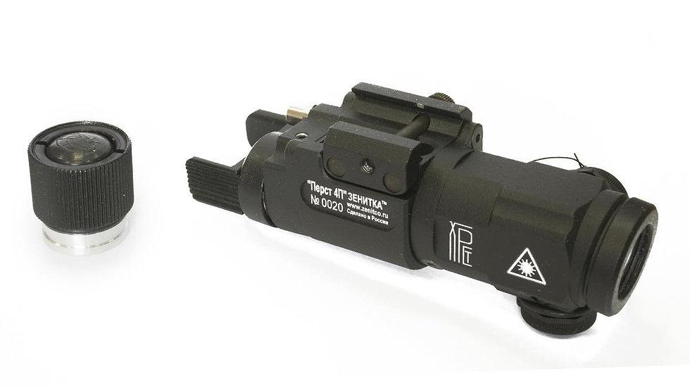 Perst-4P laser/IR