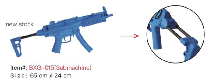 HK MP5 long TRAINING