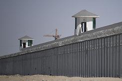 Uighur Camp.jpg