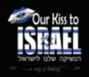 Our Kiss to Israel