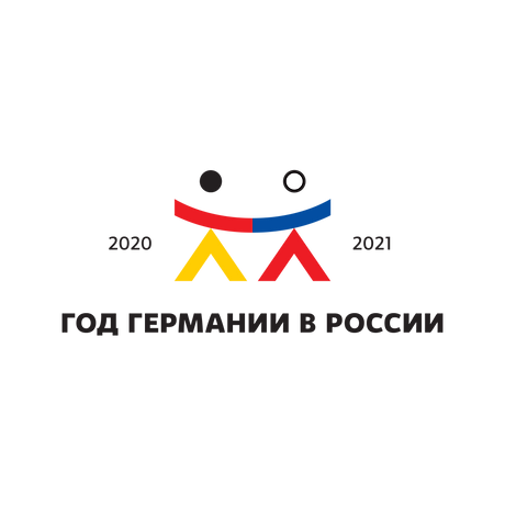 logo_god-Germanii_2020_cvetnoi_rus.png