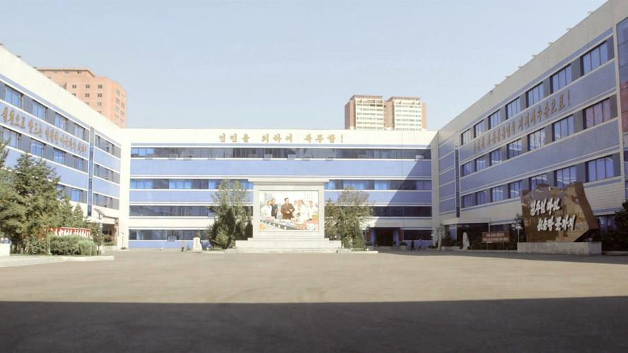 North Korea_PyongYang_Factory.jpg