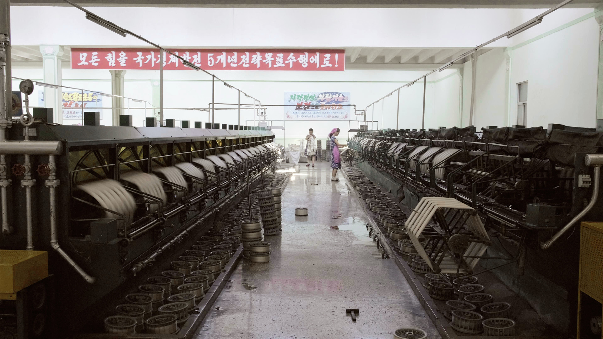 North Korea_PyongYang_Factory 10.jpg