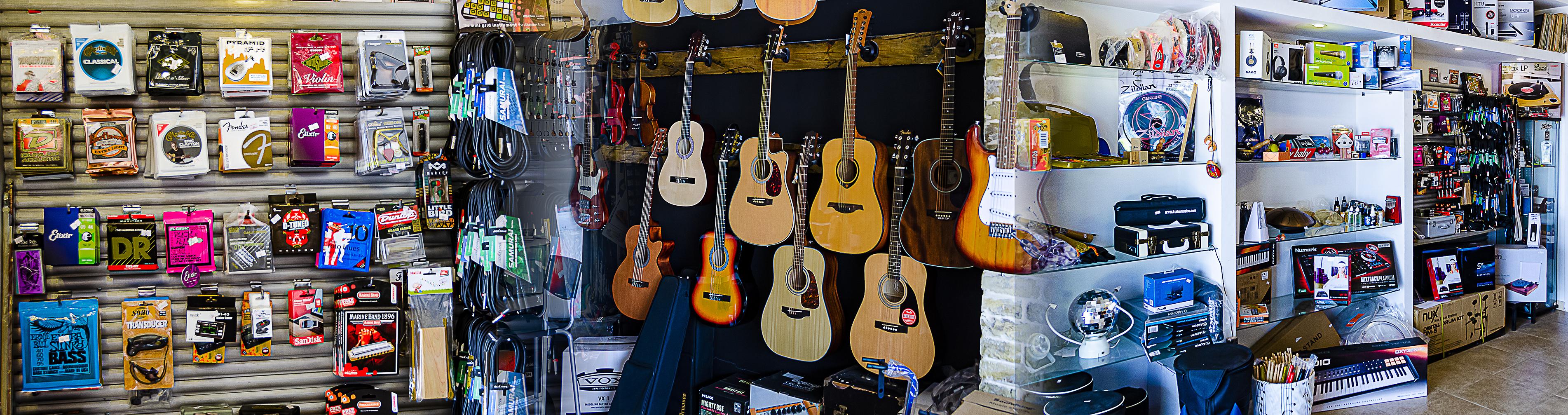 חנות מוזיקה וכלי נגינה