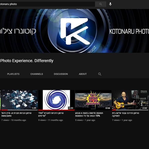 ערוץ יוטיוב קוטונרו צילום