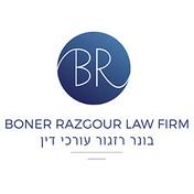 בונר רזגור משרד עורכי דין