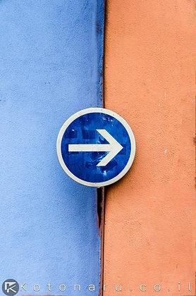 הכיוון ימינה