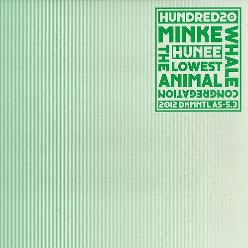 Hundred20/Hunee–Dekmantel Anniversary Series Part 3