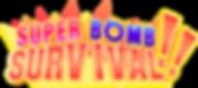 SBS_Logo NEW.png