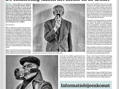 In the Dutch press again!