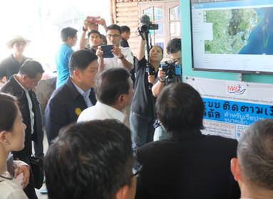 Deputy Prime Minister observed MAST's Project on Digital Artisanal Fisheries