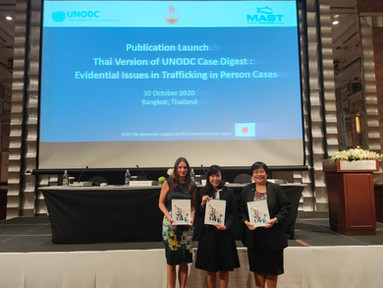 Thai version of UNODC's Case Digest in Evidential Issues in Trafficking in Persons Cases.
