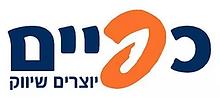 kapim logo