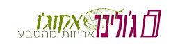 jolybar ecojo-hebrew logo העתק.jpeg