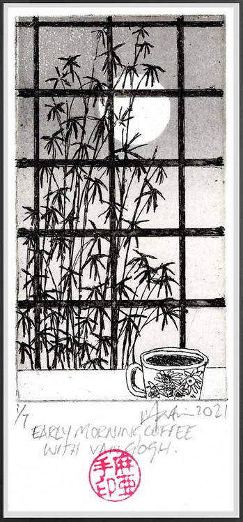 Early Morning Coffee With Van Gogh. Etching and block print by John Martin
