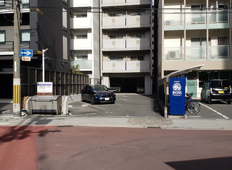 駐車場用意しました