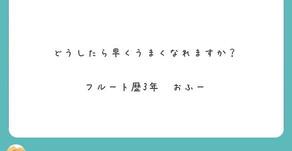 上達のコツ②(いろいろな演奏を聴く)