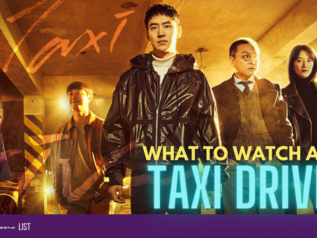 """What To Watch After """"Taxi Driver"""""""