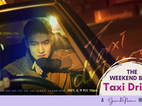 """The Weekend Binge: """"Taxi Driver"""""""