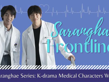 Saranghae, Frontliner: K-drama Medical Characters We Love