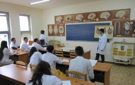 Yerevan-State-Medical-University