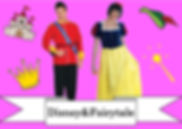 funzone fancy dress and dancewear st albans hertfordshire costumes to buy disney and farytale characters