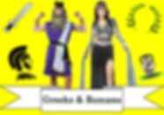 funzone fancy dress and dancewear st albans hertfordshire costumes to buy greeks and romans