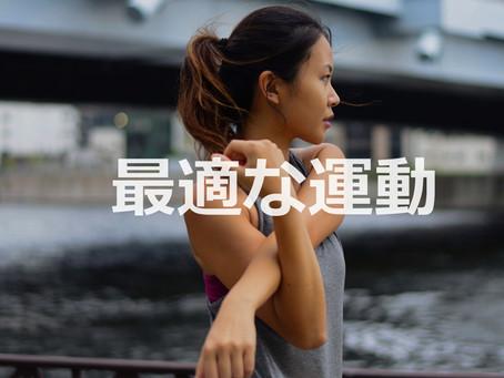 痛みをこらえて運動して良いか
