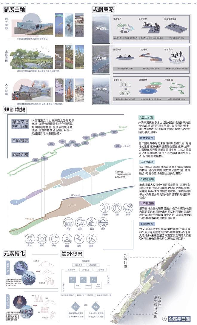 開蘭擁海-版面-2.jpg