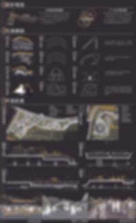 線上版1-3.jpg