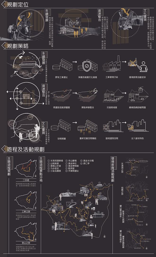 線上版1-2(新).jpg