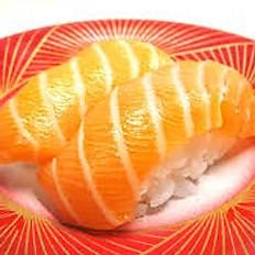 Sake/Salmon
