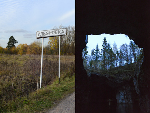 From cave to cave