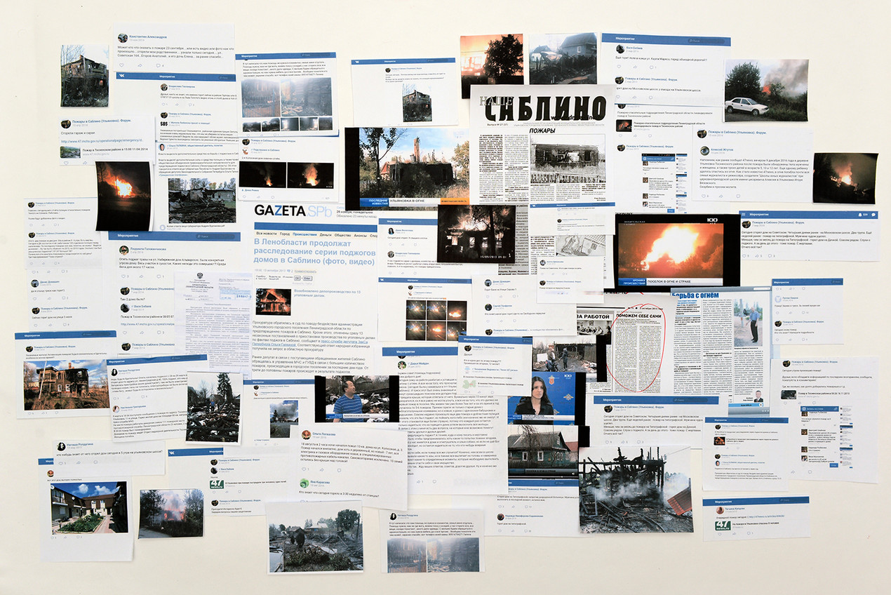 Publications about fires in Ulyanovka in 2013-2016 in media and social networks
